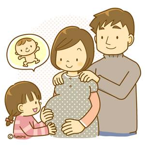 妊婦と家族のイラスト